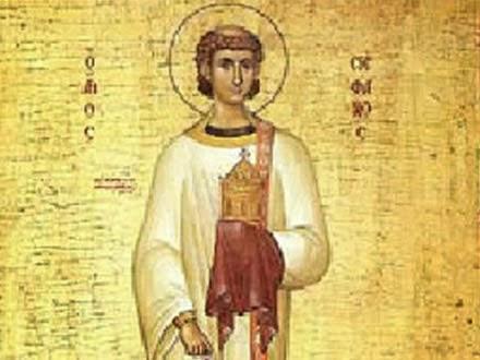 Resultado de imagem para Santo Estêvão, Diácono e Protomártir